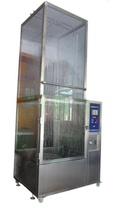 大型淋雨试验箱